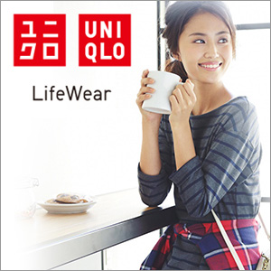 Uniqlo Comfort Beauty Wear